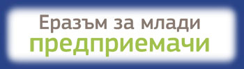 LogoProject_Erasmus_Young.jpg
