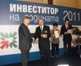 Председателят на БТПП връчи награда в категорията Зелена инвестиция на годината
