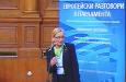 Ингрид Шикова председател на Евроклуба при БТПП - Европа е състояние на духа