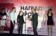 Цветан Симеонов връчи наградите в конкурса на BAPRA Bright Awards 2012