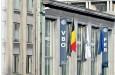 Процесите на реформа в държавите-членки - на Европейската среща на МОР Цветан Симеонов представи позициите на БТПП