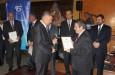 Годишни награди на Бургаска търговско-промишлена палата