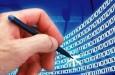 Приложенията на електронния подпис за малкия и средния бизнес