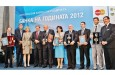 Бяха раздадени годишните банкови награди за 2012 година