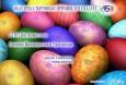 БТПП Ви пожелава весели Великденски празници!