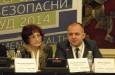 """Конференция """"Околна среда, Здравословни и безопасни условия на труд 2014"""""""