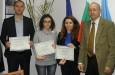 БТПП награди победителите в Националния младежки конкурс