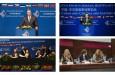 Трета среща на правителствените ръководители на Инициативата за сътрудничество между Китай и страните от Централна и Източна Европа