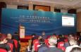 България представи възможностите за партньорство в инфраструктурата и индустриалните зони на форум в Суджоу, Китай