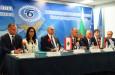 Българо-ливански бизнес форум