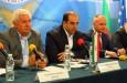 Българо-ирански бизнес форум