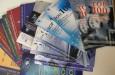 """18-та класация на БТПП """"ТОП 100 Фирми, водещи в икономиката на България"""""""