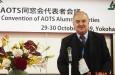 БЯИС при БТПП е поканен да участва 19-та годишна конференция ЕС-Япония
