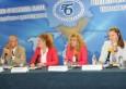 Конференция, посветена на либерализация на търговията и услугите в Дунавския регион, Западните Балкани и страните от ЦЕФТА