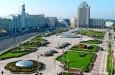 БТПП организира Беларуско-български бизнес форум в гр. Минск