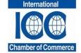 Международната търговска камара – със статут на наблюдател в Общото събрание на ООН