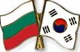 Председателят на БТПП присъства на среща с посланика на Република Корея и представители на бизнеса