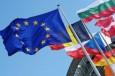 БТПП е сред най-ревностните радетели на европейската интеграция