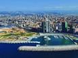 Българска бизнес делегация ще посети Ливан