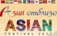 """Ръководството на Палатата посети фестивала """"Азия отблизо"""""""