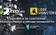 В периода 17-19 Октомври 2017 г. предстои Технологичният форум Global Tech Summit