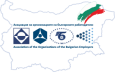 Призив на АОБР към българския бизнес за връщане към регулиран пазар на електроенергия