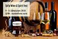Броени дни остават до първото издание на SOFIA WINE & SPIRIT FEST