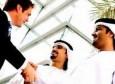 Покана за Българо-саудитски бизнес форум