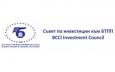 Съветът по инвестиции към БТПП ще представи възможности за финансиране на проекти