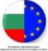 БТПП участва в среща в Европейския парламент по покана на Българския европейски кръг