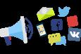 60% от бизнеса е готов да отдели средства за реклама, а дигитализацията и социалните мрежи  са основен способ за това