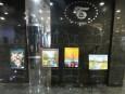 Открита бе изложбата на Лидия Алтънкова в БТПП