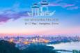 GS1 България участва в Общото събрание на Международната организация GS1 в Ханджоу, Китай