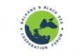 Форум за сътрудничество Балкани - Черно море 2018