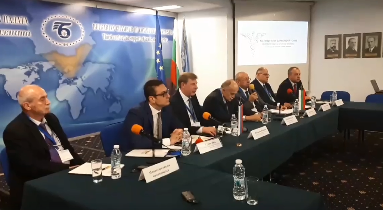 New Opportunities For Cooperation Between Bulgaria And Russia In The