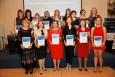 Списание Business Lady връчи годишните си награди за най-голям принос на жените в бизнеса