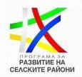 Промяна по ПРСР 2014-2020г.
