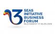 Бизнес форум в Букурещ с участие на президента на Република България