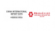 Международен панаир за вносни стоки - Шанхай