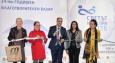 БТПП участва в 24-тия Благотворителен Коледен Базар
