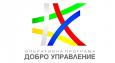 Амбициозен проект за дигитализация на МСП