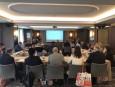 Заседание на Борда на GS1 в Европа, 23-24 април, Атина