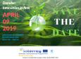 """Международна конференция """"Дунав: сътрудничество за иновации"""""""
