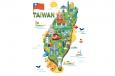 Създайте нови партньорства - участвайте в бизнес срещи с тайвански фирми