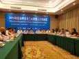 Среща на българската делегация с представители на Федерацията за търговия и индустрия от област Фуцзян, Китай