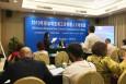 Стартира обучителната програма за българските  мениджъри и специалисти в град Фучжоу, Китай