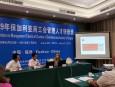 Представяне на организацията GS1 България пред главния секретар на Конфедерацията на компаниите и предприемачите в гр. Фуджоу, Китай