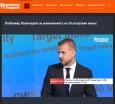Любомир Левичаров за измененията на българския износ