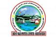 Покана за среща с делегация от  Иракски Кюрдистан