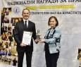 Партньор на БТПП с отличие на тазгодишните награди за правосъдие